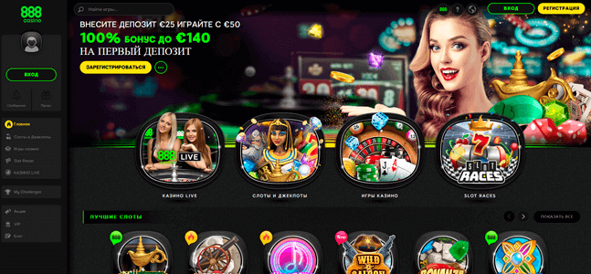 The 888 Casino Review